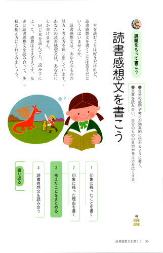 2010_japanese_jh2_01
