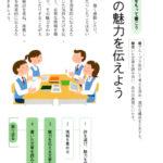 平成24年 中学生の国語3年 / School text book (2010)