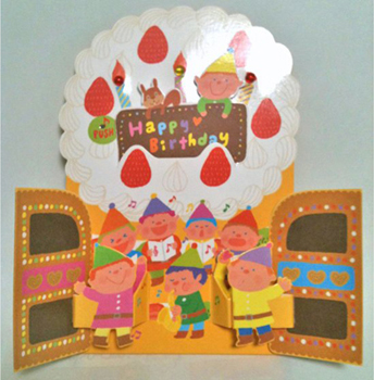birthdaycard2