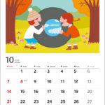 ブリヂストン漫画カレンダー2012 / Calendar (2011)