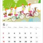 ブリヂストン漫画カレンダー2013 / Calendar (2012)