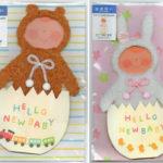 出産祝いカード / Card (2009)