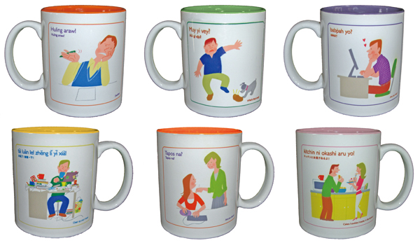 intertrend-mugs