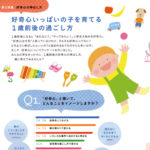こどもめがねBOOK / Magazine (2010)