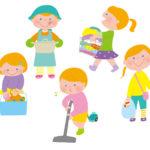 日経Kids+ 潜在能力を引き出す育脳メソッド / Magazine (2014)