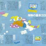 SALUS / Magazine (2010)