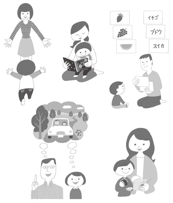 shichidashiki_inside