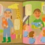よいこのがくしゅう / Magazine (2009)
